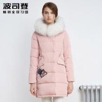 波司登(BOSIDENG) 女士时尚毛领气质保暖中长款羽绒服B1601254N