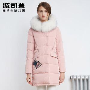 波司登(BOSIDENG)冬装貉子毛领中长款女士时尚优雅气质保暖羽绒服