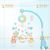 新生婴儿床铃0-1岁3-6个月12男女宝宝玩具音乐旋转摇铃床头铃 星空床铃遥控版 蓝色