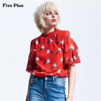 【多件多折到手价:119】Five Plus女夏装雪纺衬衫女短袖两件套装衬衣荷叶边宽松图案