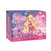 芭比公主故事拼图:蝴蝶仙子芭比
