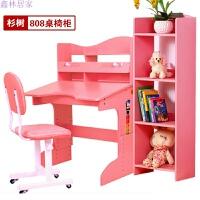 小学生学习桌写字台书桌椅套装书桌书柜组合简约现代 808桌 软椅 柜 粉色