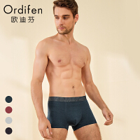【2件3折到手价约:77】欧迪芬男式内裤中腰无痕简约舒适内裤XK8421