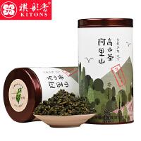 新茶 祺彤香茶叶 台式阿里山乌龙茶台湾阿里山高山茶同脉150g