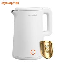九阳(Joyoung)K17-F25电水壶家用烧水壶开水煲304不锈钢内胆大容量1.7L