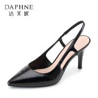 Daphne/达芙妮 女鞋春新款尖头高跟漆皮后空细跟女单鞋