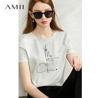 【券后到手价:68.9元】Amii极简莫代尔棉圆领涂鸦印花短袖T恤2020夏季新款ins潮上衣女