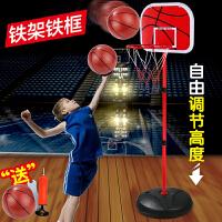 儿童篮球架可升降室内5-10岁支架式落地式宝贝玩具男孩4岁男宝宝e6o