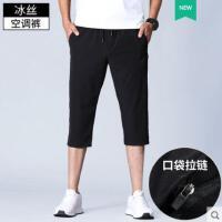 运动七分裤男户外新品薄款冰丝空调健身宽松速干九分跑步短裤7分梭织