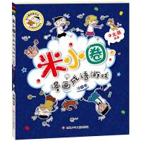 哈利波特与密室2第二部JK罗琳魔幻小说故事全集全套系列7-10-12-15岁青少年中国儿童文学三四五六年级中小学生课外