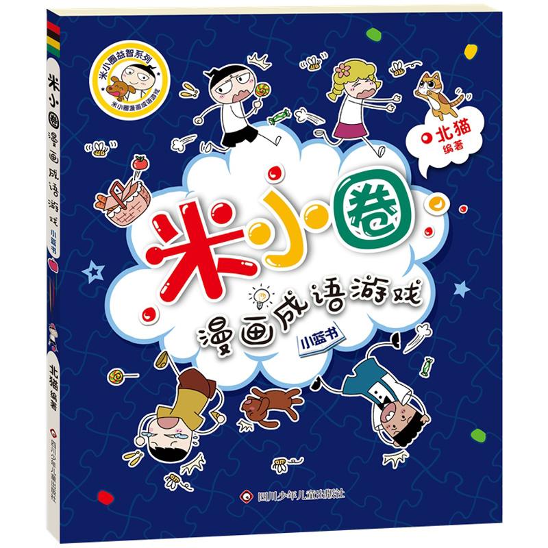 哈利波特与密室2第二部JK罗琳魔幻小说故事全集全套系列7-10-12-15岁青少年中国儿童文学三四五六年级中小学生课外阅读书籍必备书