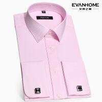 秋季纯棉免烫男士长袖衬衣修身款法式袖扣衬衫粉红色衬衫
