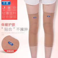 护膝保暖老寒腿关节防寒炎男女士夏季运动护膝盖轻薄无痕款 棕色