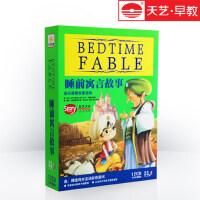 正版幼儿童早教睡前寓言故事12CD 早教幼儿童宝宝0-3岁