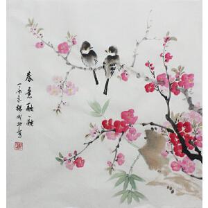 杨成功  春意融融