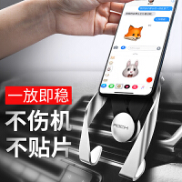 汽车手机支架车载手机架车内空调出风口卡扣式导航支架汽车用品车上手机支架