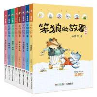 笨狼的故事注音版全套8册汤素兰系列 想念一棵树 儿童书小学一二三年级课外书6-7-8-10岁儿童课外读物 童话故事儿童