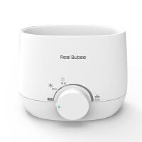 【支持礼品卡】温奶器消毒器二合一奶瓶调奶暖奶器智能保温恒温热奶器h5r
