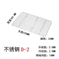 家用户外长方形铁丝网格烧烤网烤箱用品工具小网片加粗 D430x300mm 网格1cm