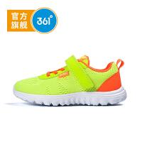 【新春3折价:77.7】361° 361度童鞋男童跑鞋中大童运动鞋男童跑步鞋儿童运动鞋K79110011
