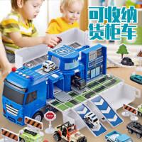 儿童消防车电动轨道汽车玩具城市停车场小男孩益智3-4周6三四五岁
