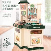 �和��^家家�N房玩具套�b仿真�N具做�煮�女孩3-6�q生日新年�Y物7