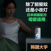 �n��大宇家用�缥�羰��缥抿�蚊器防蚊子插�捕蚊神器物理黑科技