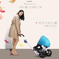 三轮车1/2/3/6岁宝宝脚踏车小孩溜娃婴儿折叠手推车