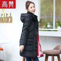 【参考价:279元】高梵2018新款冬装加厚羽绒服女中长款修身显瘦潮