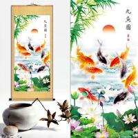 家和富贵牡丹花画九鱼图卷轴画卧室丝绸挂画中国风客厅风水画 A 九鱼图