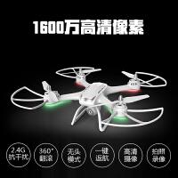 遥控飞机航拍无人机实时图传高清专业耐摔航模玩具大号四轴飞行器 1600W高清 手机实时图传