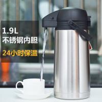 保温24小时真空不锈钢内胆家用气压式保温瓶热水瓶压力水壶1.9L