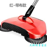扫地机手推式吸尘器商用软扫把簸箕套装组合魔法扫帚魔术笤帚