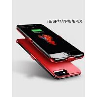 苹果背夹大容量充电宝苹果6电池石墨烯小巧便携迷你7式8女手机壳X一体通用无