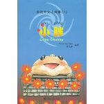 小胖――我的中文小故事(1)含CD-ROM一张