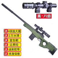 98k狙击可发射水弹绝地求生仿真模型AWM手动玩具枪 巴雷特手抢男