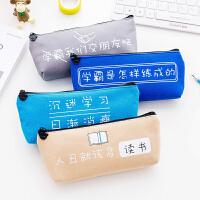 韩版学生个性潮语简约大容量笔盒 小清新创意学霸帆布笔袋文具袋