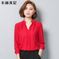 V领雪纺衫女式长袖衬衫韩版修身上衣2017秋装新款修身