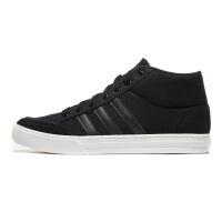 Adidas/阿迪达斯男鞋 2018新款VS SET MID防滑耐磨运动休闲鞋板鞋篮球鞋 B44605