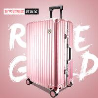 行李箱男拉杆箱旅行箱女万向轮直角铝框密码箱韩版小清新24寸