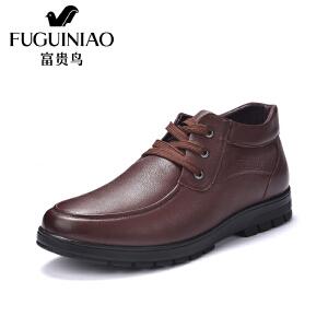 富贵鸟高帮鞋  秋季新品男休闲皮鞋加绒保暖棉鞋男鞋皮鞋子