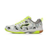 李宁Lining运动鞋 AYAK037 男子羽毛球专业比赛鞋 羽毛球迷彩鞋