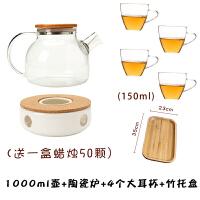 水果花茶壶透明耐热玻璃茶具套装家用下午茶泡花草茶杯蜡烛加热 +4个大耳杯+竹盘