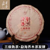 才者 2017年勐海乔木茶发酵 三级熟茶380g