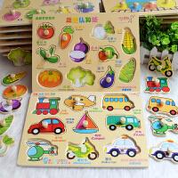 木质儿童手抓板拼图积木2-6岁宝宝益智力开发1-3早教形状认知玩具