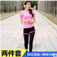 瑜伽服女套装三件套新款宽松休闲瑜伽服女显瘦短袖健身房跑步运动套装支持礼品卡支付