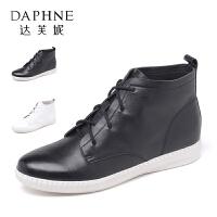 Daphne/达芙妮冬平底系带牛皮短靴低跟高帮单皮靴
