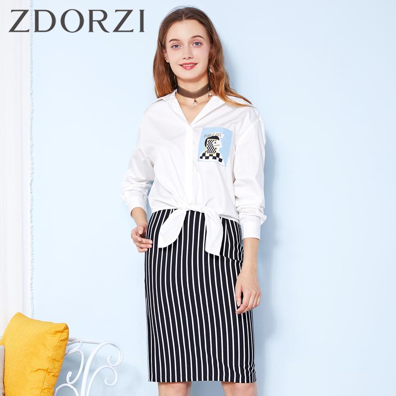 zdorzi卓多姿2显瘦个性撞色衬衫套装女634033