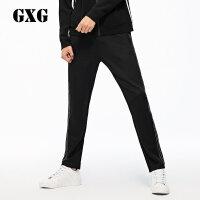 GXG&yatlas联名款 2017冬装新品 男士黑色运动休闲裤174802902