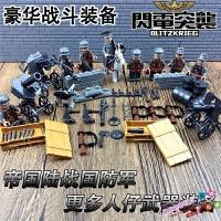 军事人仔穿越火线武器装备飞机拼装玩具